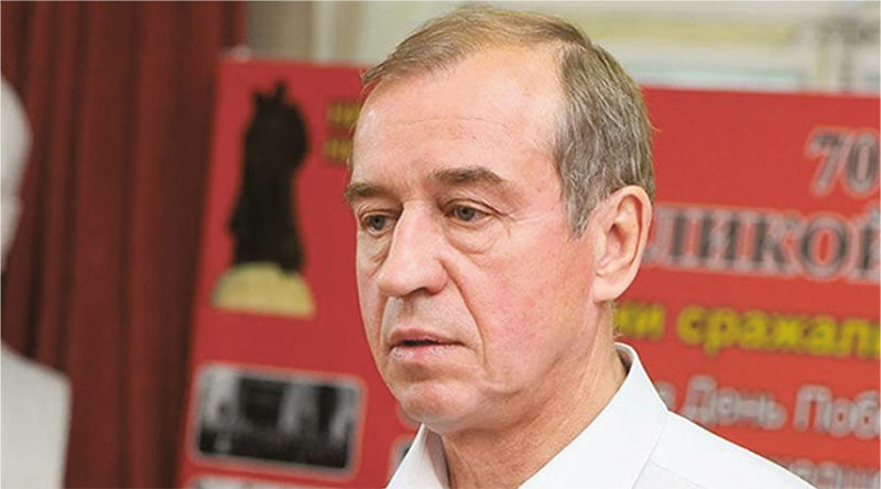 Сергей Левченко Приангарье