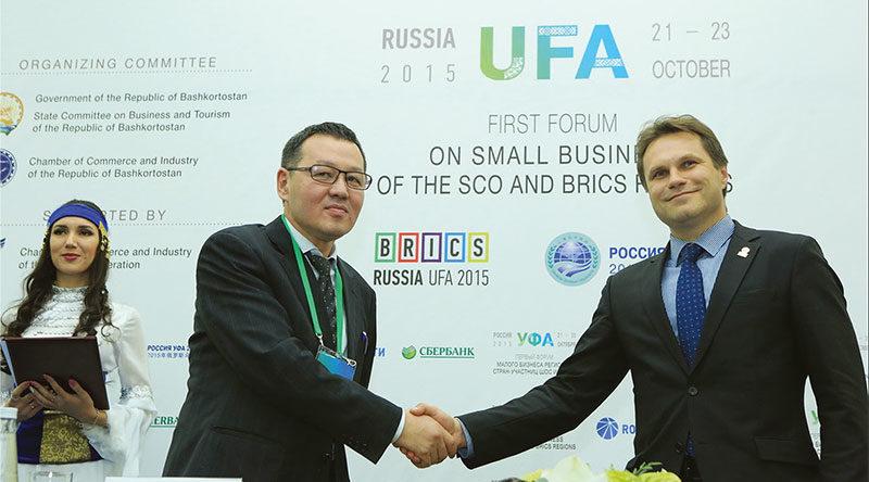 Форум предпринимателей в Уфе