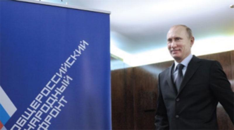 Фронтовики Путин