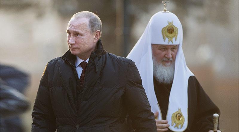 кремль путиин РПЦ